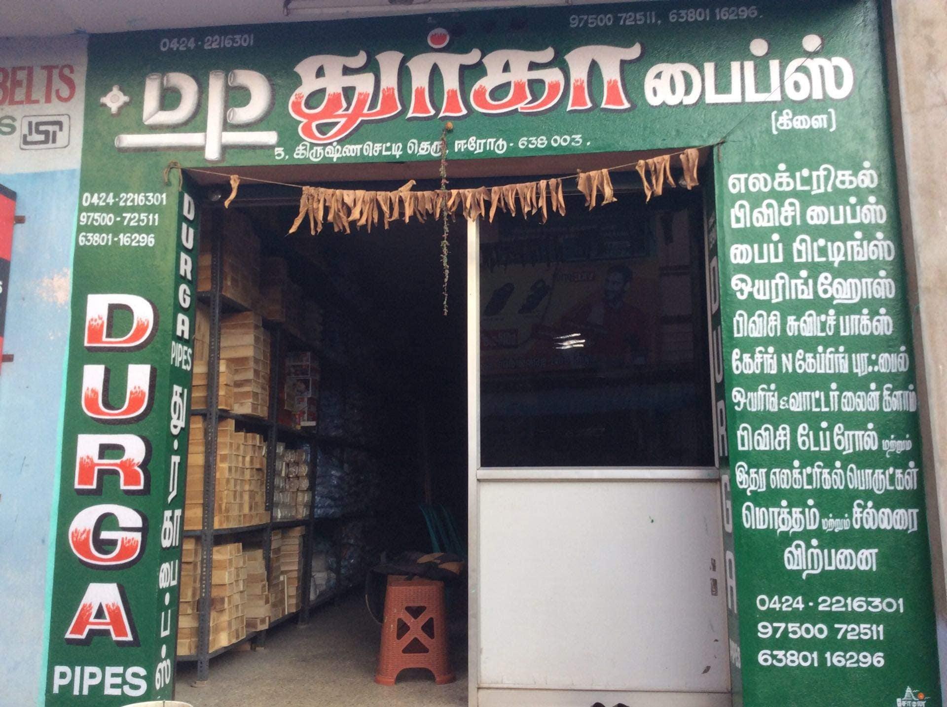 Top Pvc Pipe Clamp Distributors in Karungalpalayam, Erode - Justdial