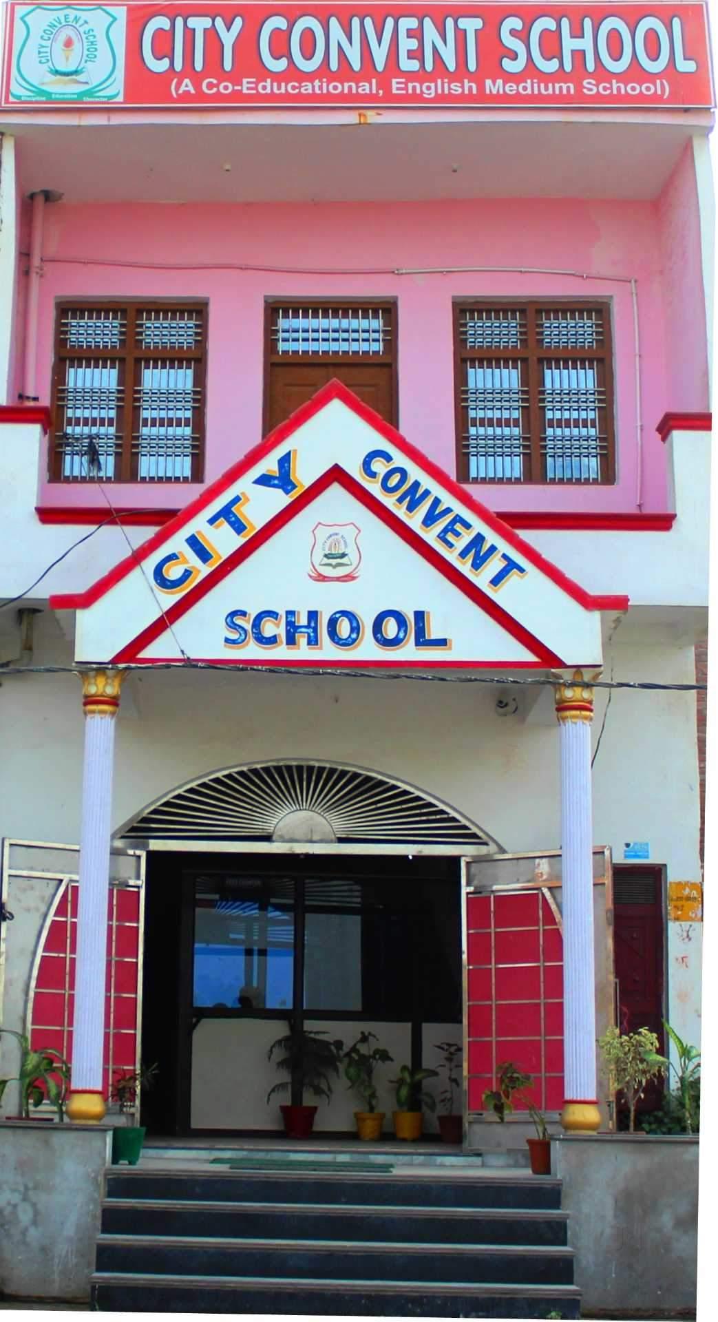 Top Public Schools in Awagarh - Best Government Schools Etah - Justdial