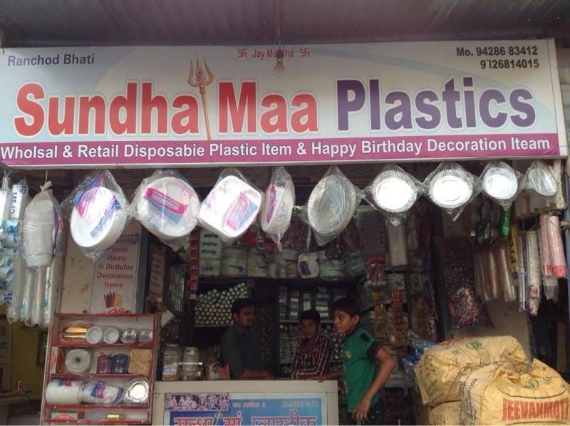 Birthday Decorative Item Wholesalers Gandhidham