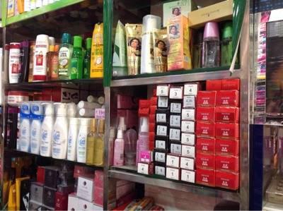 Top 100 Lakme Cosmetic Wholesalers in Delhi - Best Lakme Cosmetic