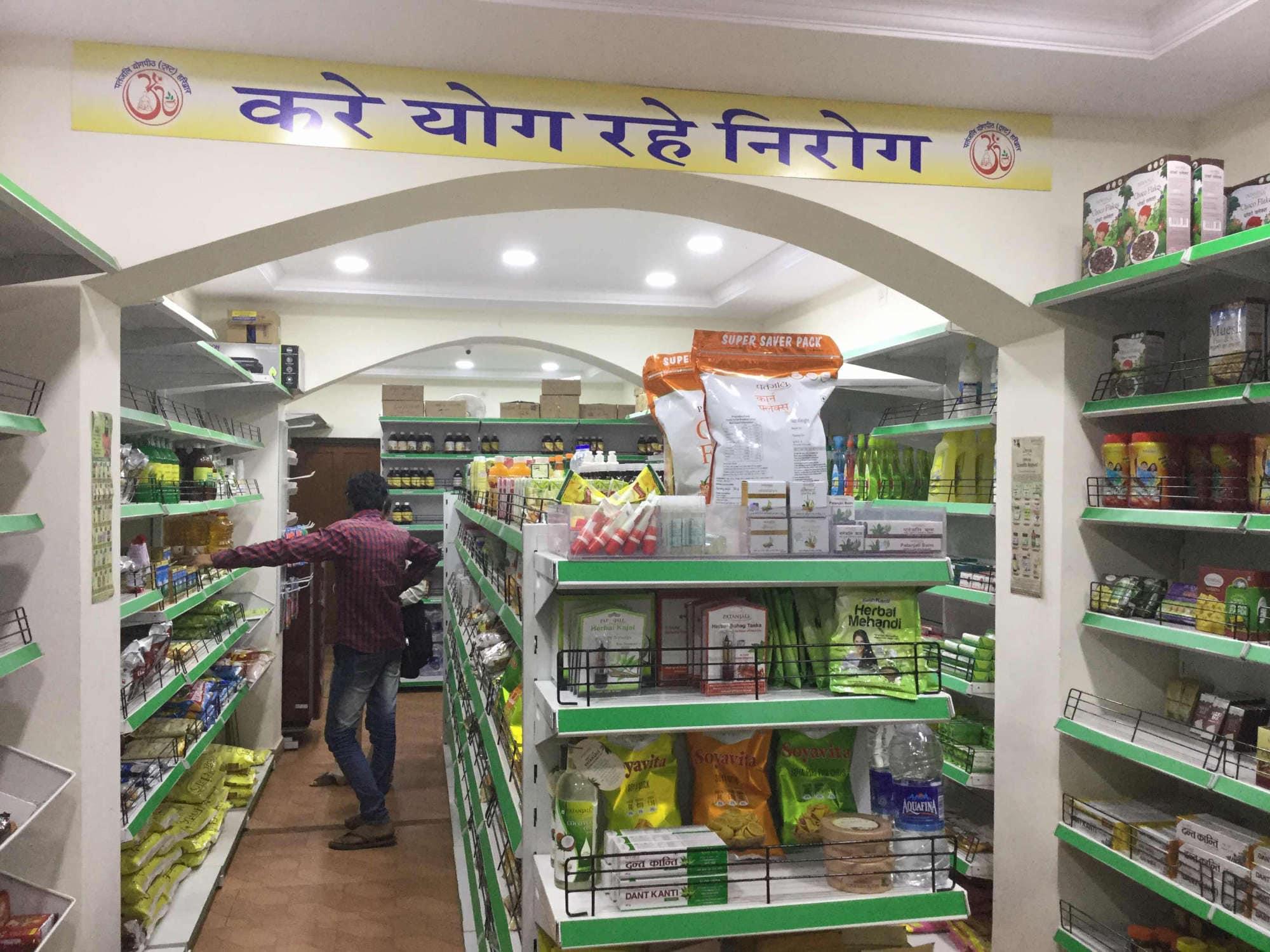 Top Ayurvedic Medicine Shops in Porvorim - Best Ayurvedic Pharmacy