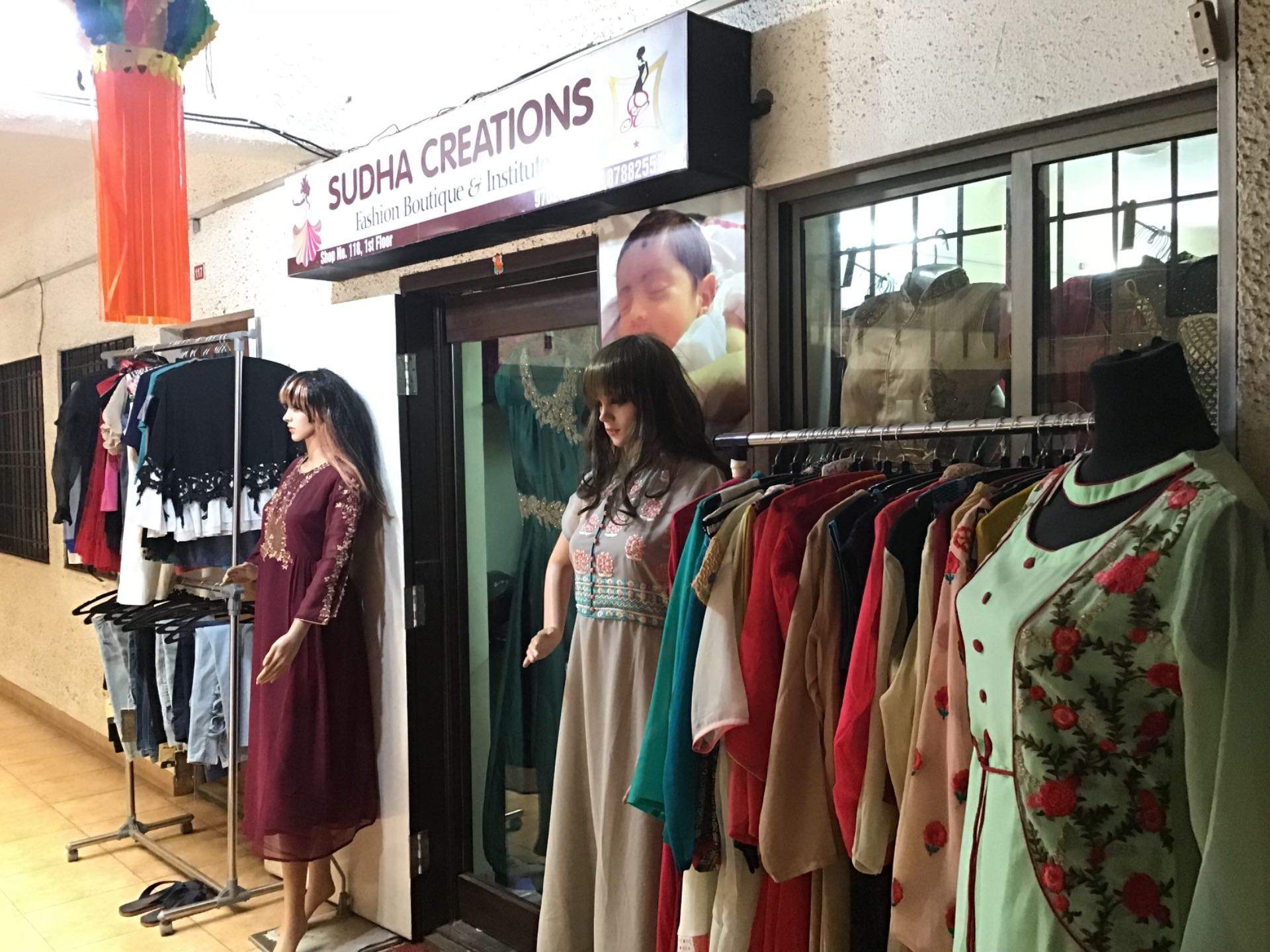 Sudha Creation Boutique And Fashion Institutes Ponda Computer Training Institutes In Goa Justdial