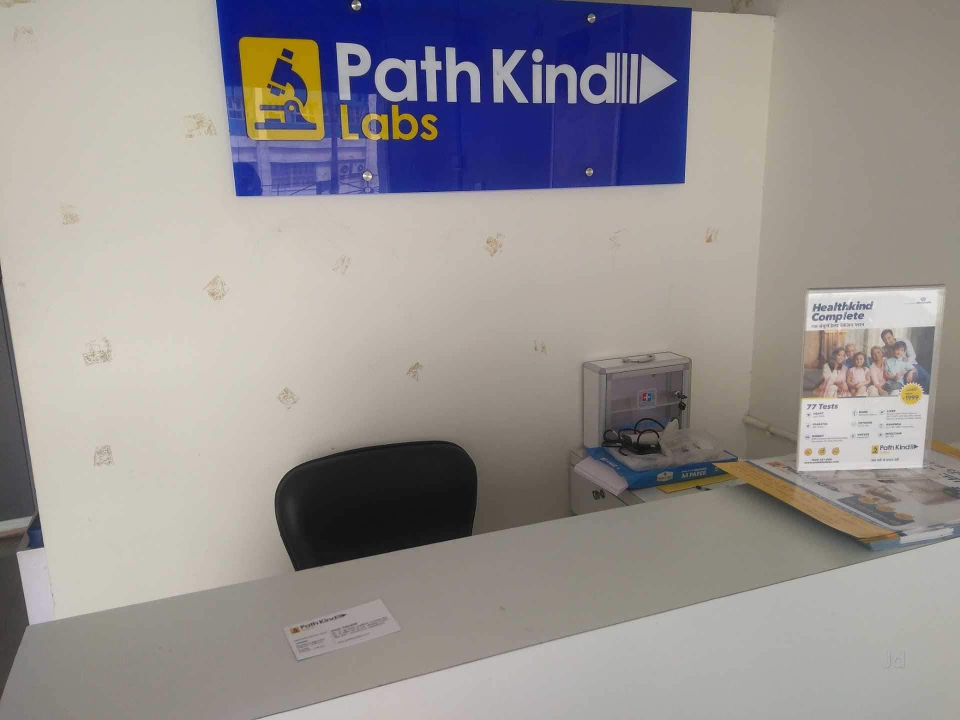Top Pathology Lab Equipment Repair & Services in Gorakhpur