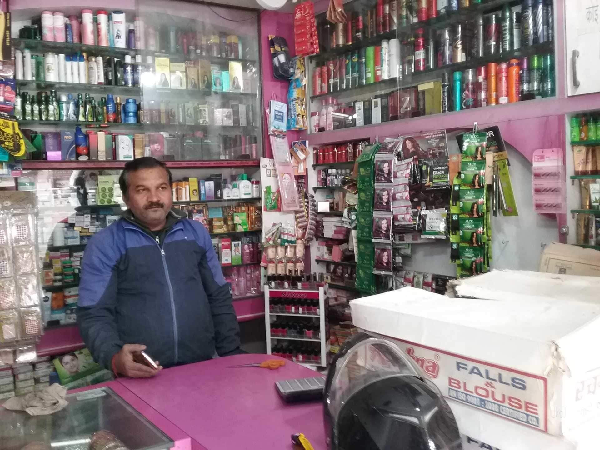 Top Ayurvedic Cosmetic Manufacturers in Janipur - Best