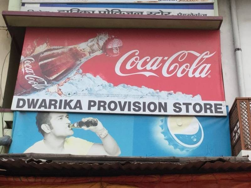 Top Coffee Vending Machine Repair & Services in Gorakhpur - Best