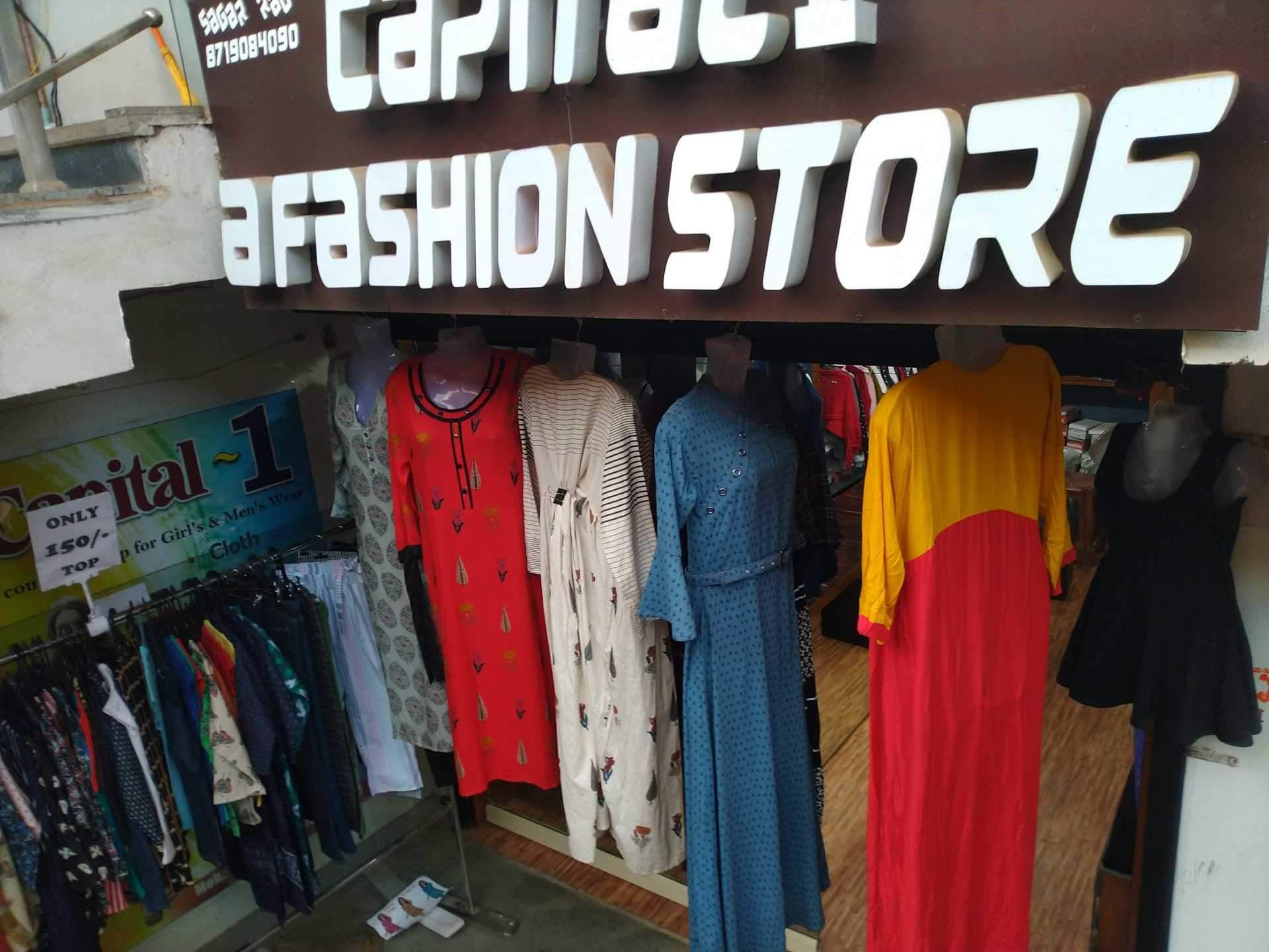 a808744c724 Top 100 Ladies Readymade Garment Retailers in Guna - Best Women ...