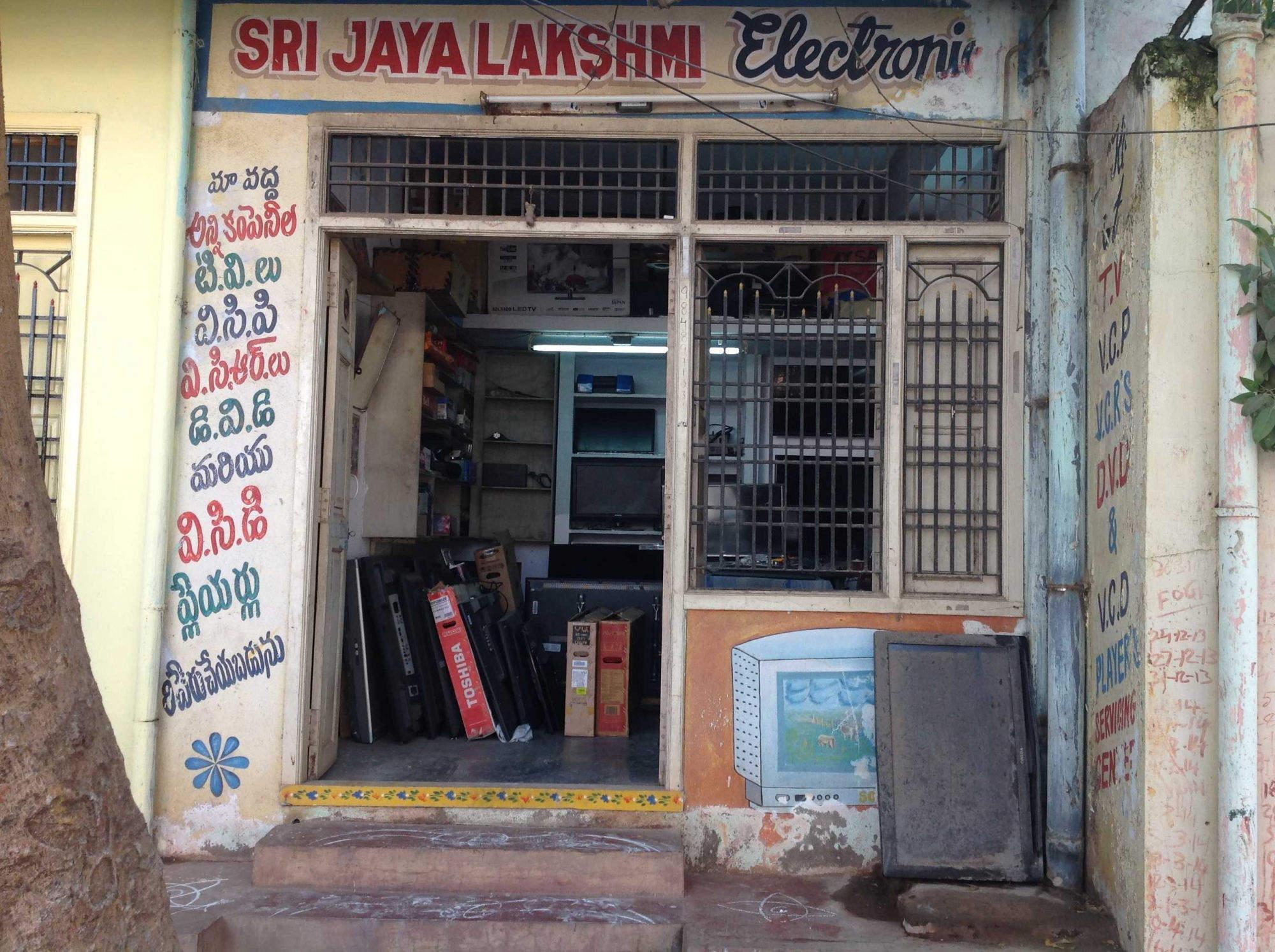 Top 100 LED TV Repair Services in Guntur - Best TV Repair - Justdial