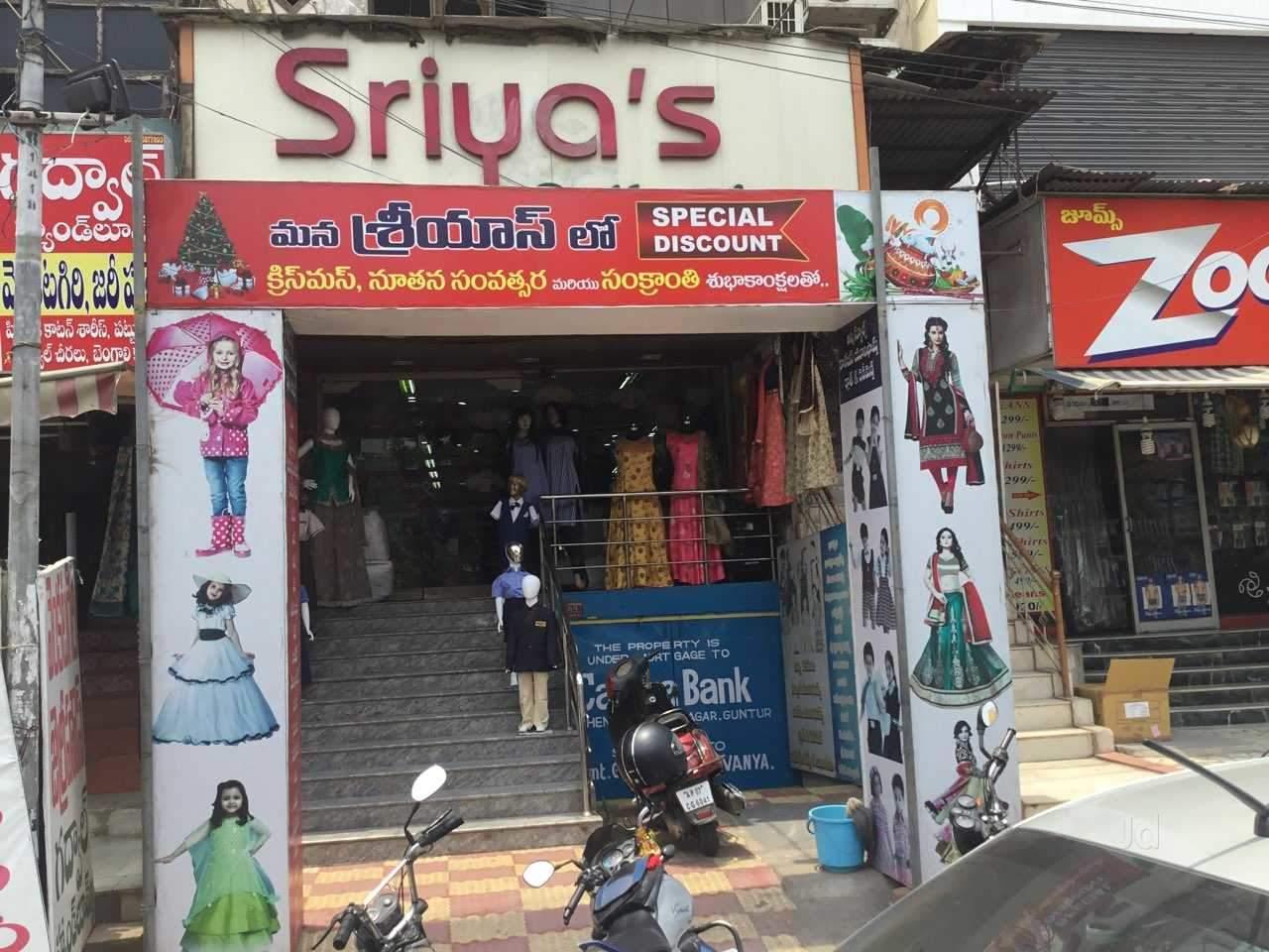 Top 100 Ladies Readymade Garment Retailers in Guntur - Best Women