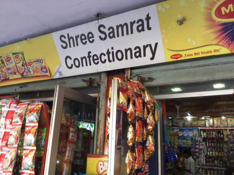 Top Betel Nut Retailers in Gurgaon Sector 14 - Best Supari Retailers