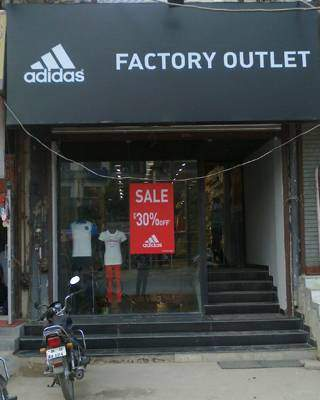 Adidas Exclusive Store, Jail Road