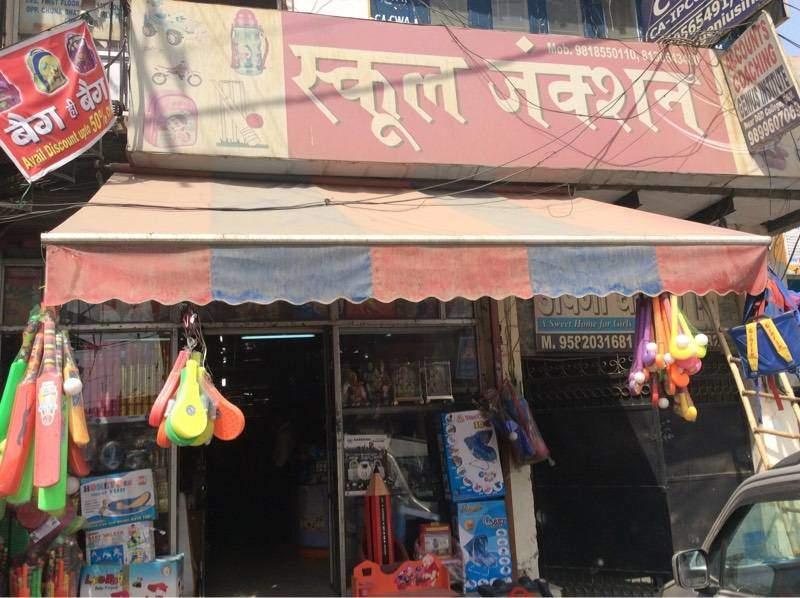 Top 100 Return Gift Wholesalers In Sadar Bazar Best Gift Wedding