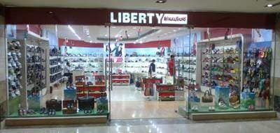 Liberty Near Me >> Liberty Exclusive Showroom National Highway No 8 Gurgaon