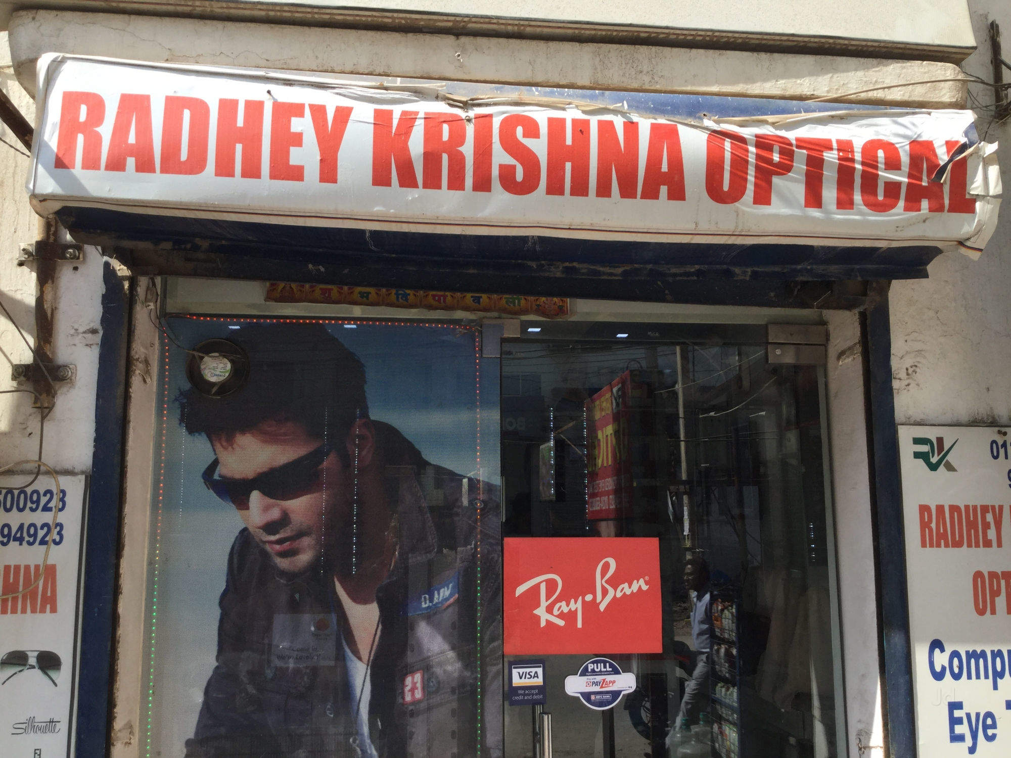 39dfe1e7e4be Top 100 Crizal Spectacle Lens Dealers in Udyog Vihar Industrial Area ...