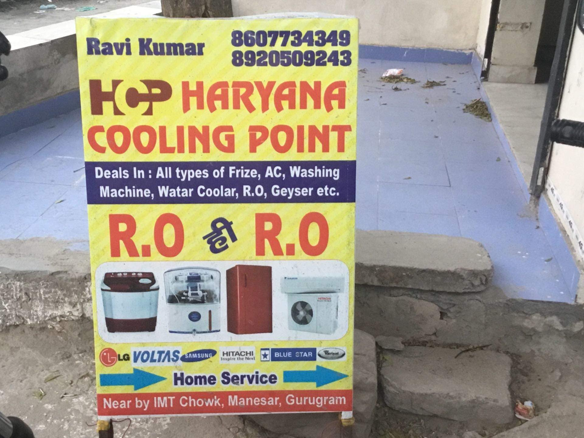 Top AC Repair Services in Pataudi - Best Air Conditioning Repair