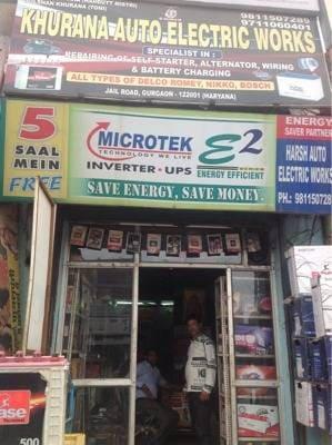 Top Siemens Inverter Repair & Services in Gurgaon - Best