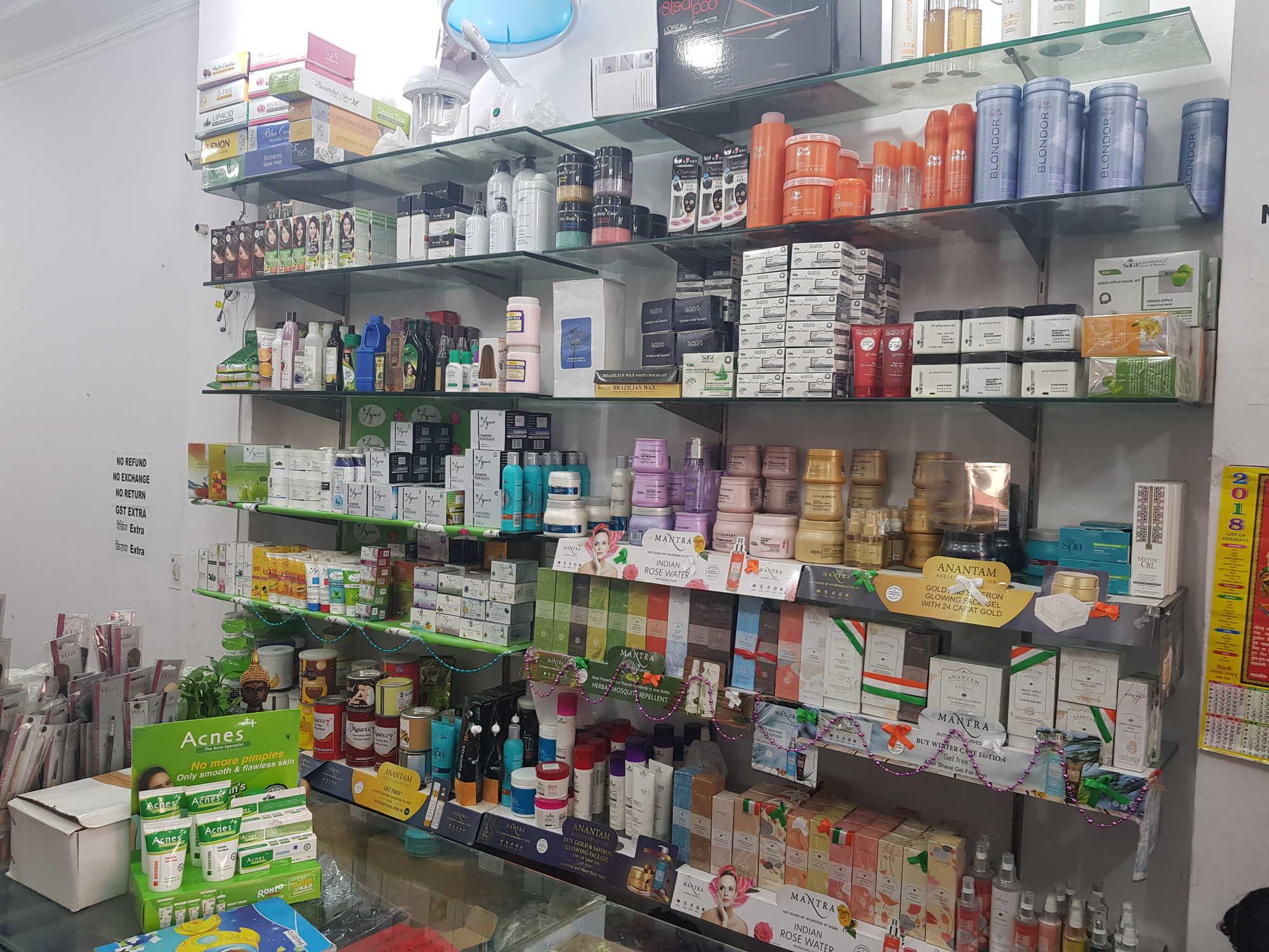 Cosmetic Retailers in Sadar Bazar, Delhi - Cosmetic