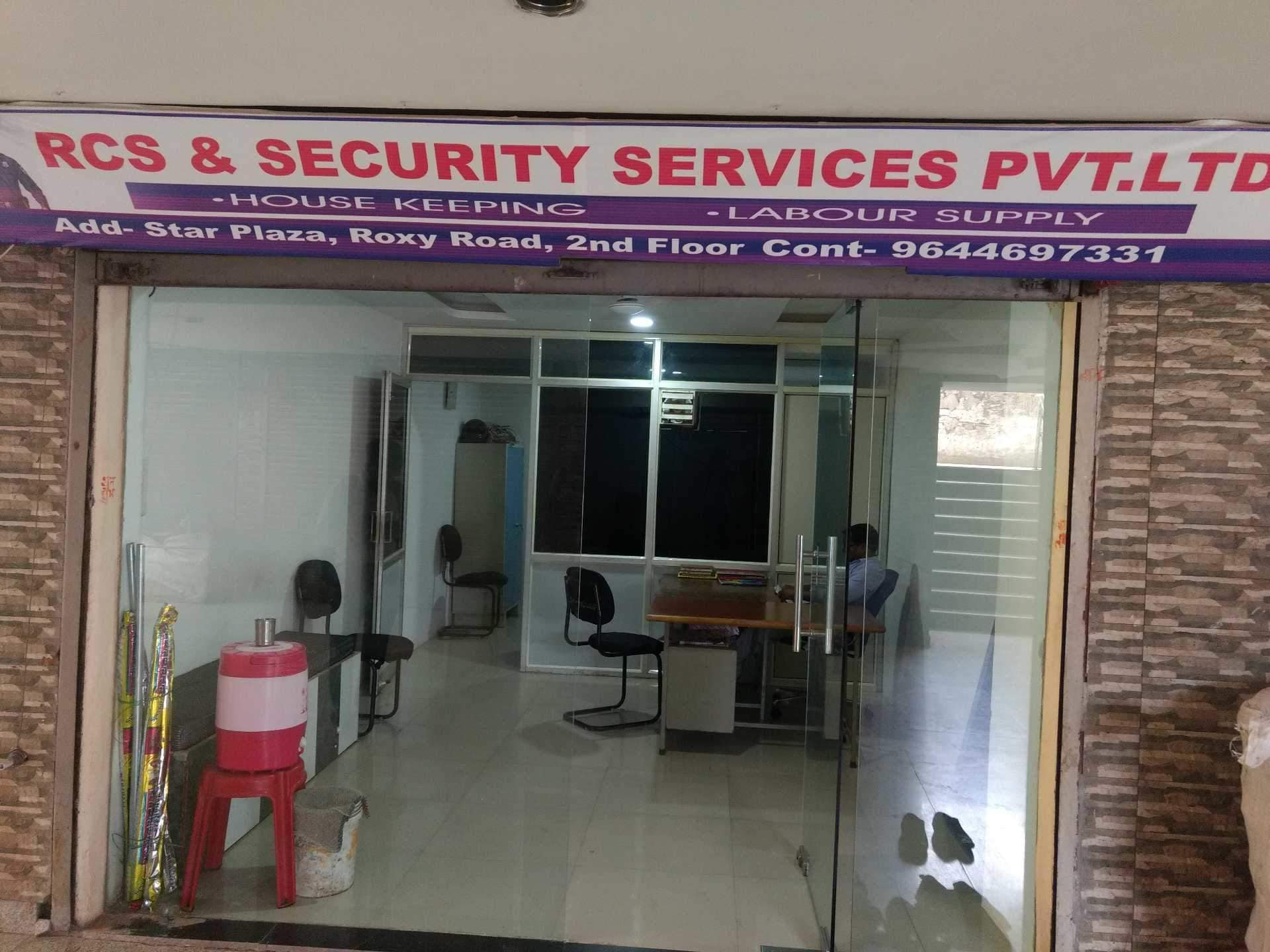 Top 50 Security Services in Gwalior - Best Security Guard
