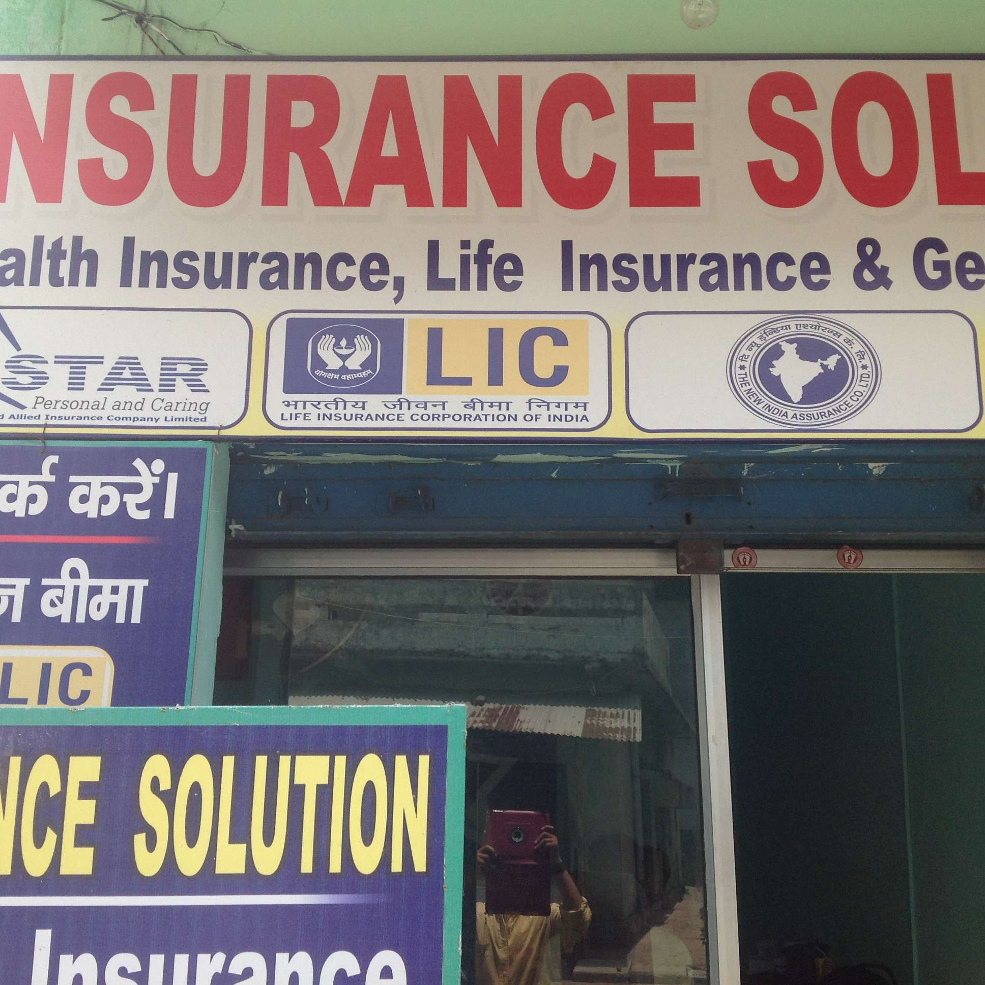 Ge Life Insurance Company - Thismylife Lovenhate