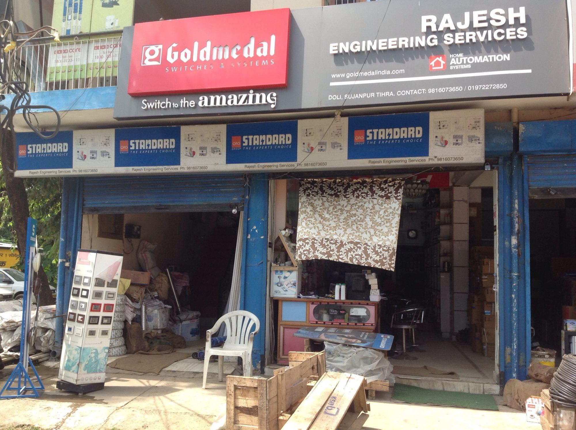 Top 50 Electricians in Hamirpur-Himachal Pradesh - Electrical Repair