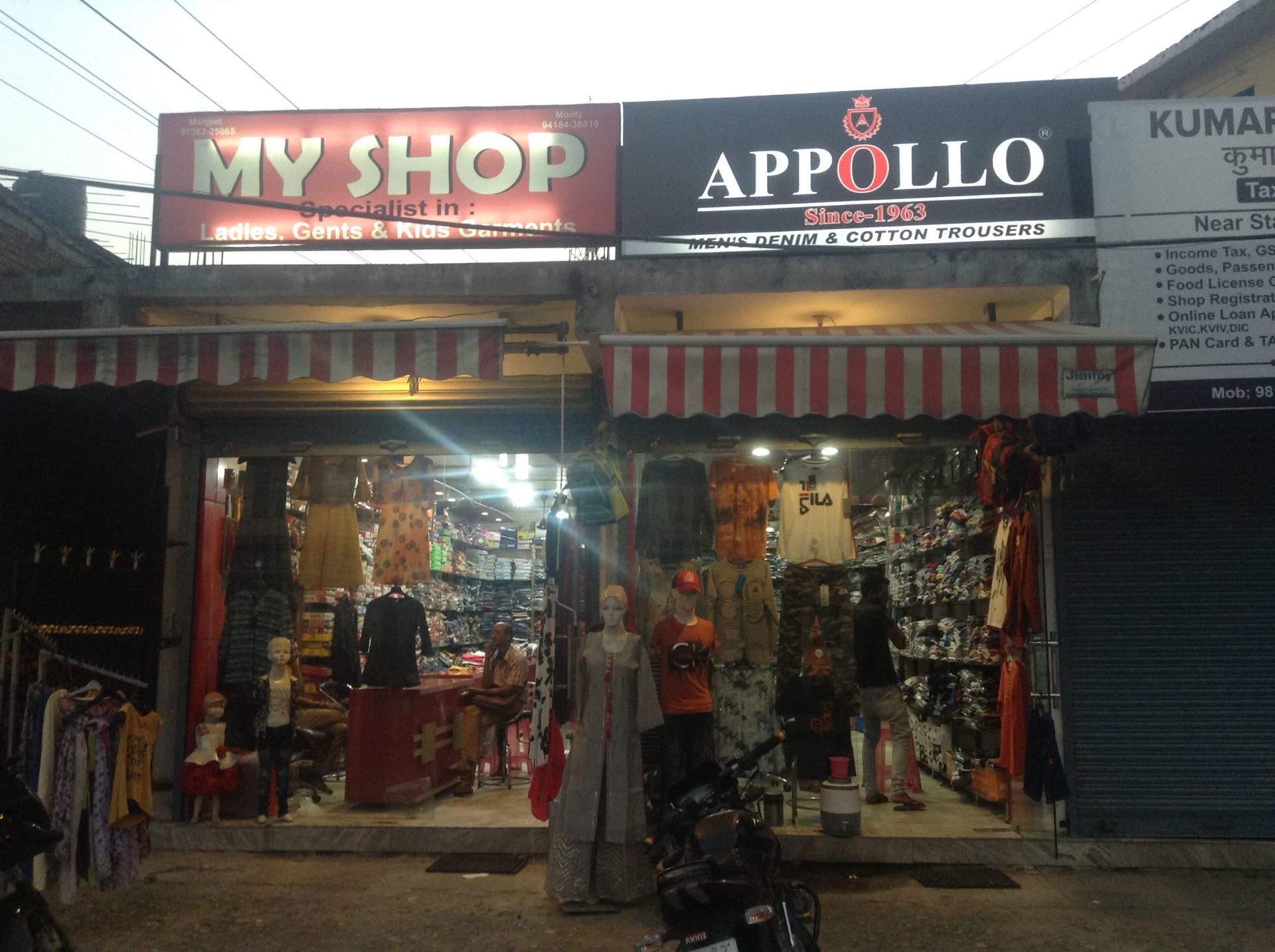 4df4a2a37c3 Ramraj Gents Readymade Garment Retailers Hamirpur-Himachal Pradesh