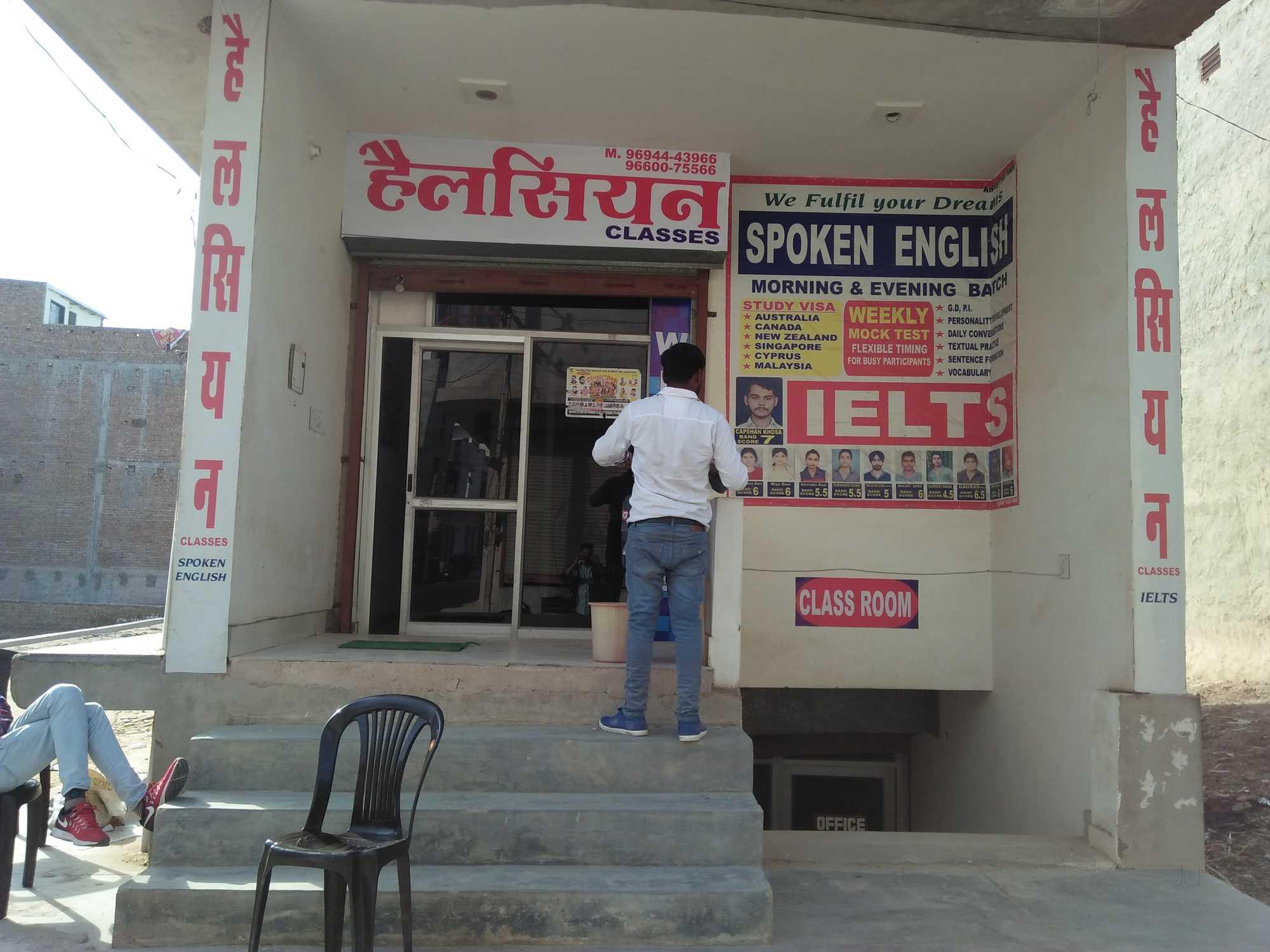 Top English Speaking Classes in Munda - Best Spoken English