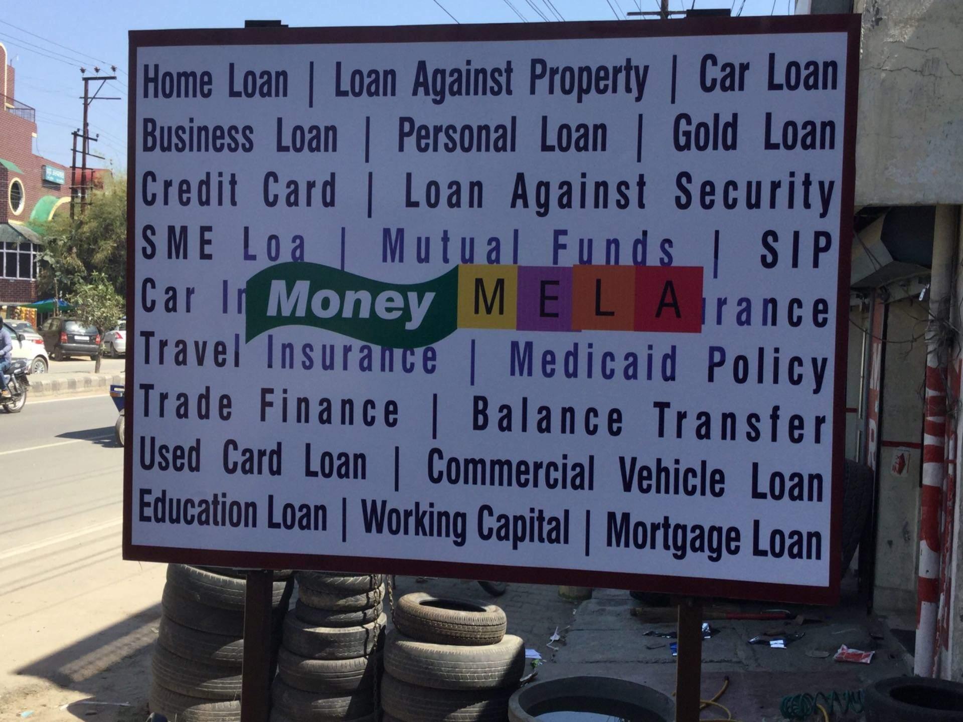 Top Sbi Car Loans In Haridwar Best Sbi Car Loans Justdial