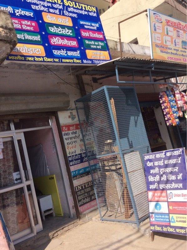 Top Screen Printers For T Shirt in Haridwar - Justdial