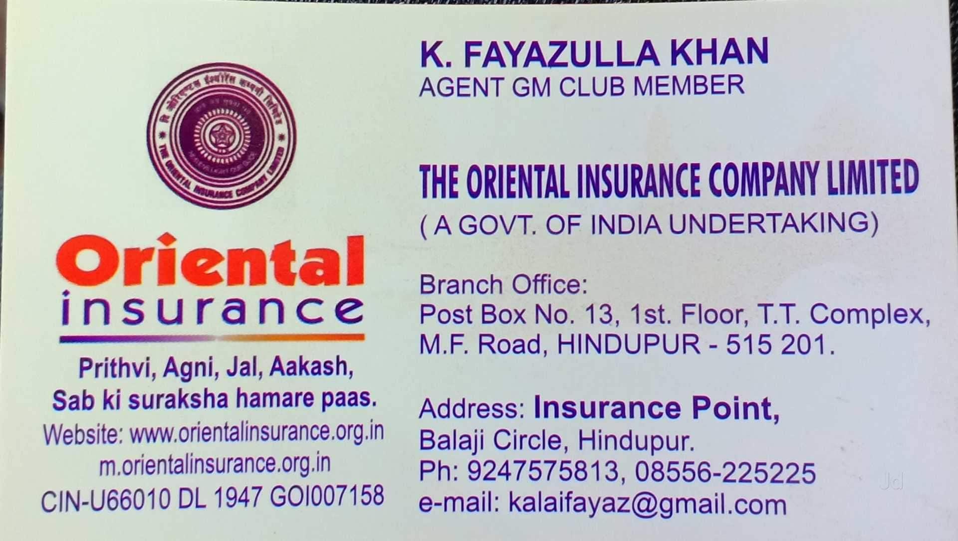 The Oriental Insurance Company Ltd Near Balaji Takies Road Two