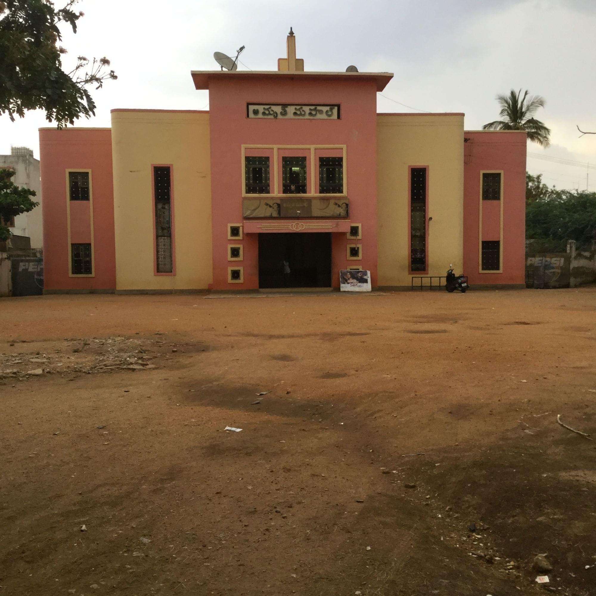 Amruth theatre
