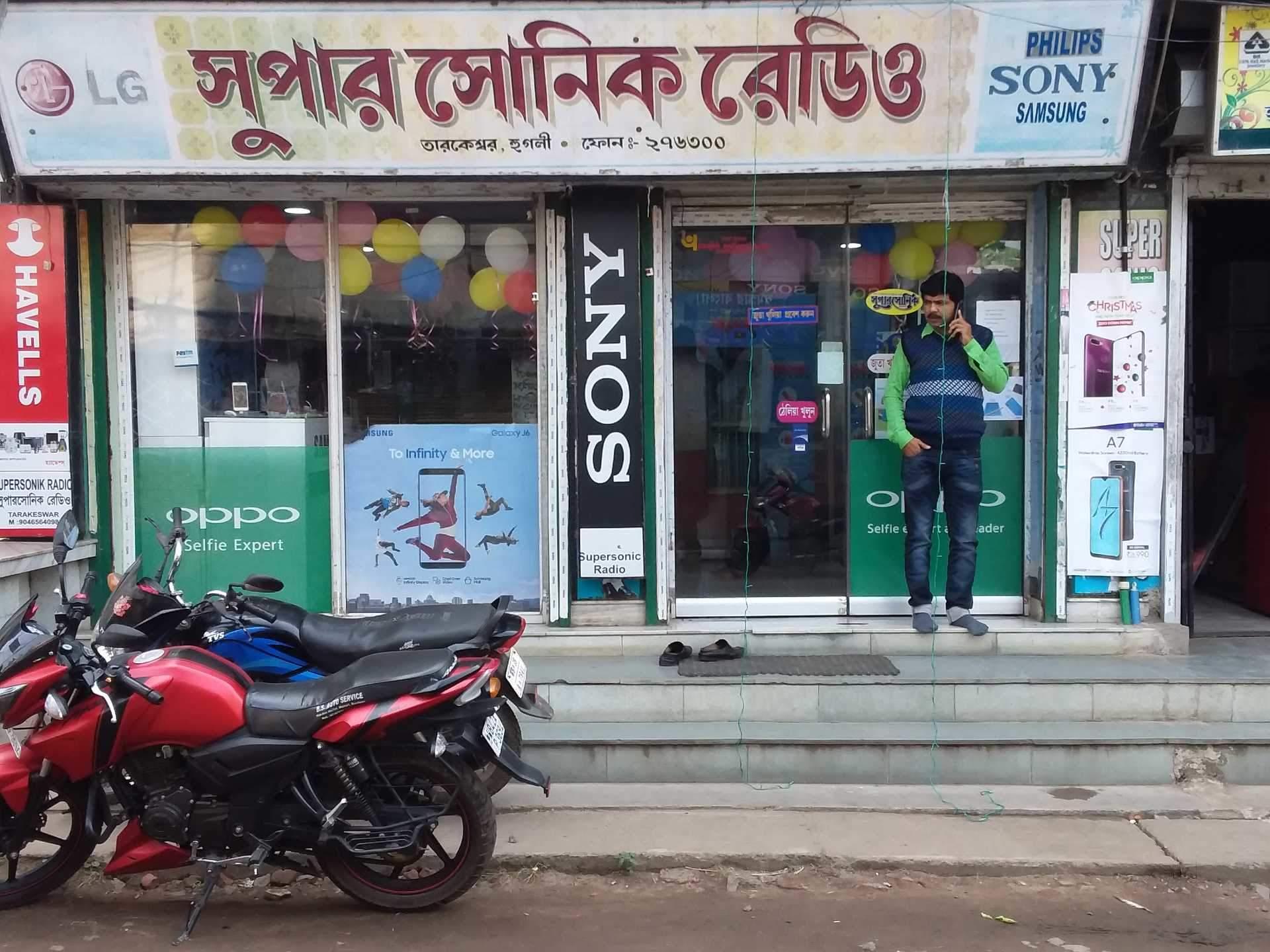 Top Videocon D2h Set Top Box Dealers in Hooghly - Best