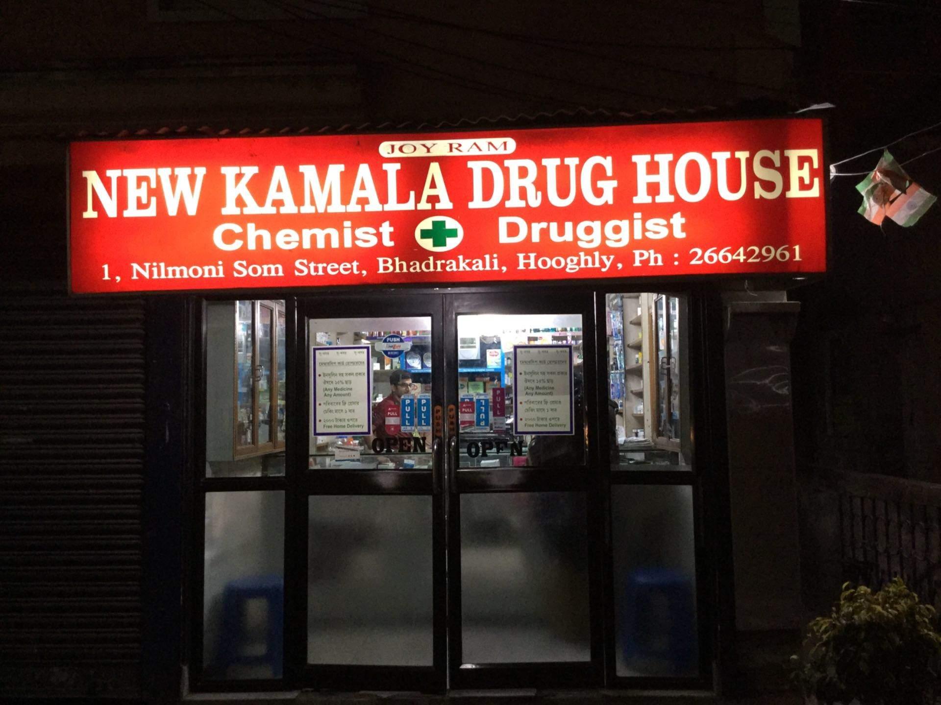 Top 30 Ayurvedic Medicine Shops in Uttarpara - Best Ayurvedic