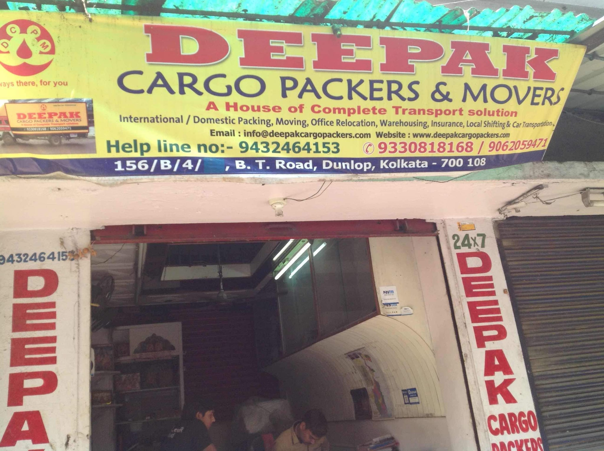 Top Packers And Movers Within City In Amta Howrah Safe