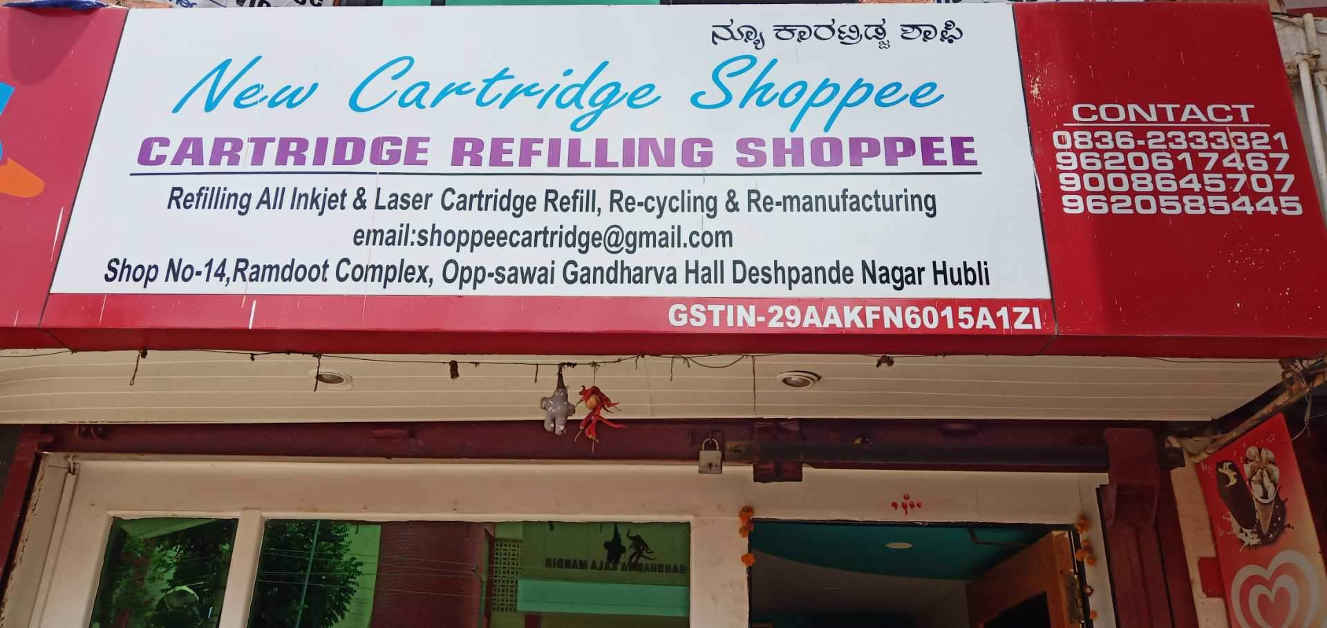 Top 10 Computer Printer Toner Cartridge Refilling Services in Hubli