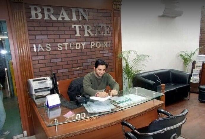 Brain Tree, Himayat Nagar - Tutorials in Hyderabad - Justdial