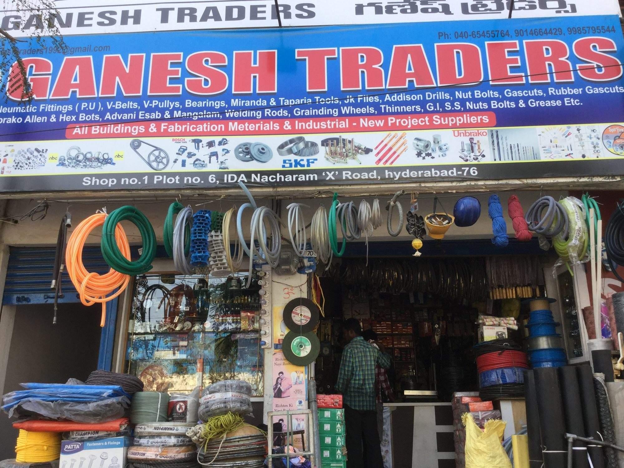 Top 50 Hardware Shops in Nacharam - Best Hardware Stores Hyderabad