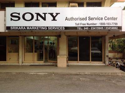 Top Sony Tv Remote Control Dealers in Ameerpet - Best Sony