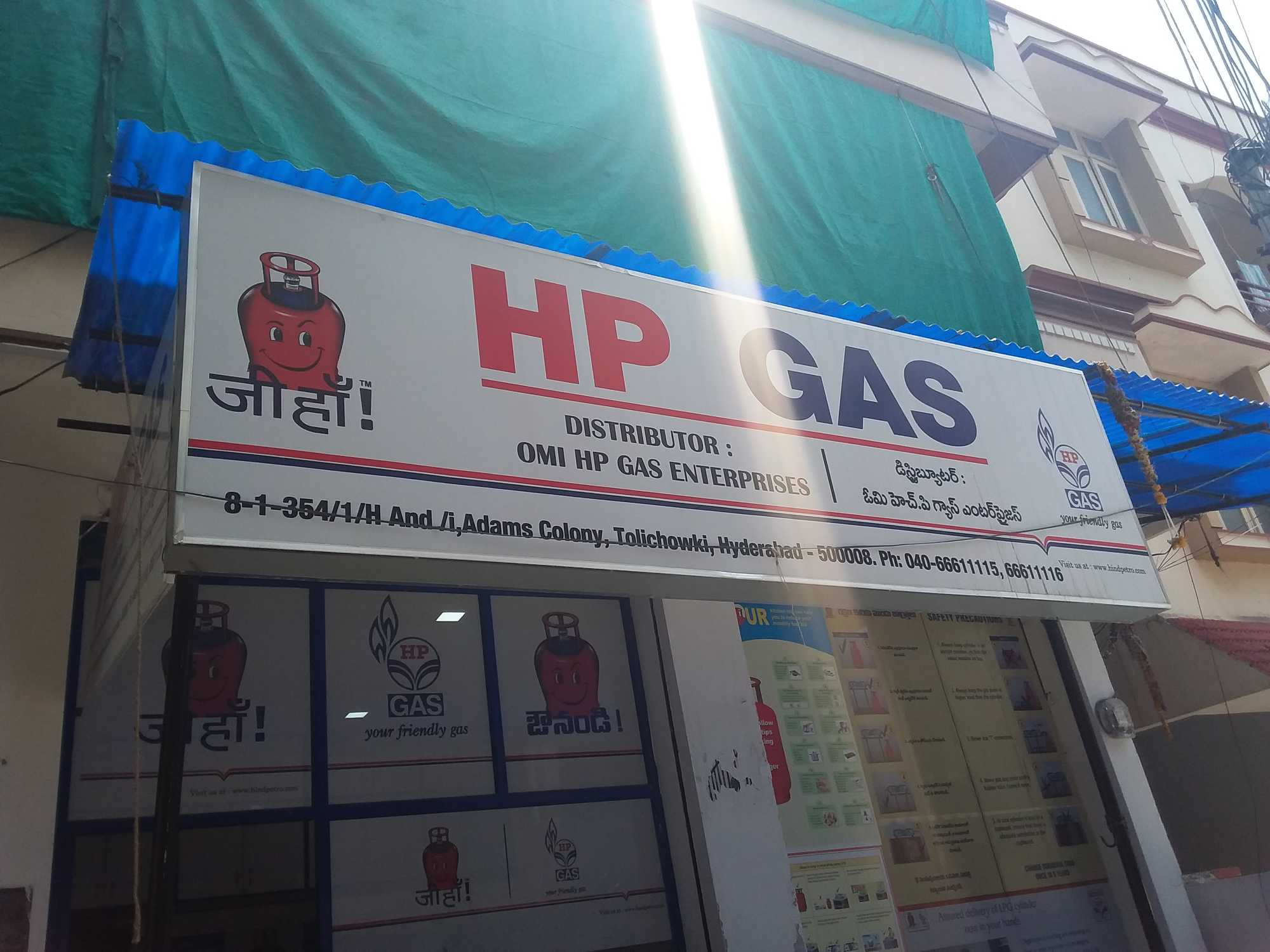 Top 30 Hp Gas Cylinder Distributors in Hyderabad - Best Hp Gas