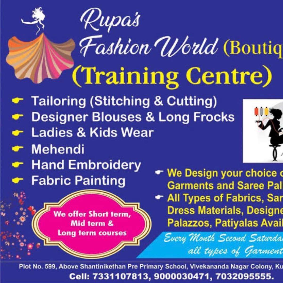 Rupas Fashion World Vivekananda Nagar Kukatpally Fashion Designing Institutes In Hyderabad Justdial