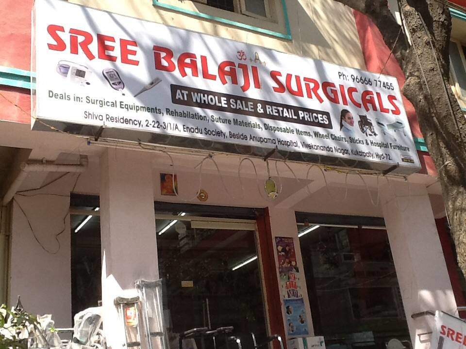 Top 100 Surgical Item Dealers in Kukatpally, Hyderabad
