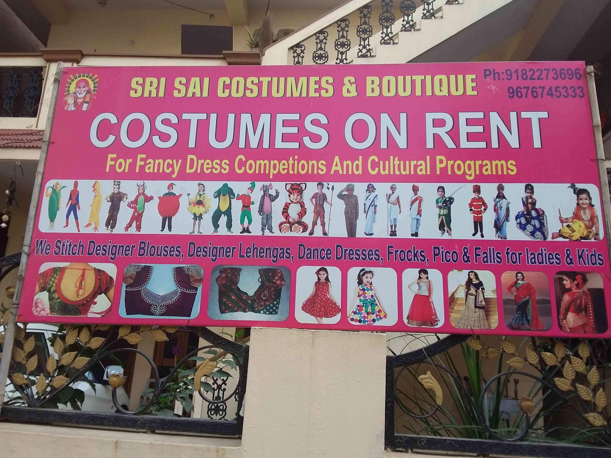 Fancy Dress Costume On Rent Shop Near Me