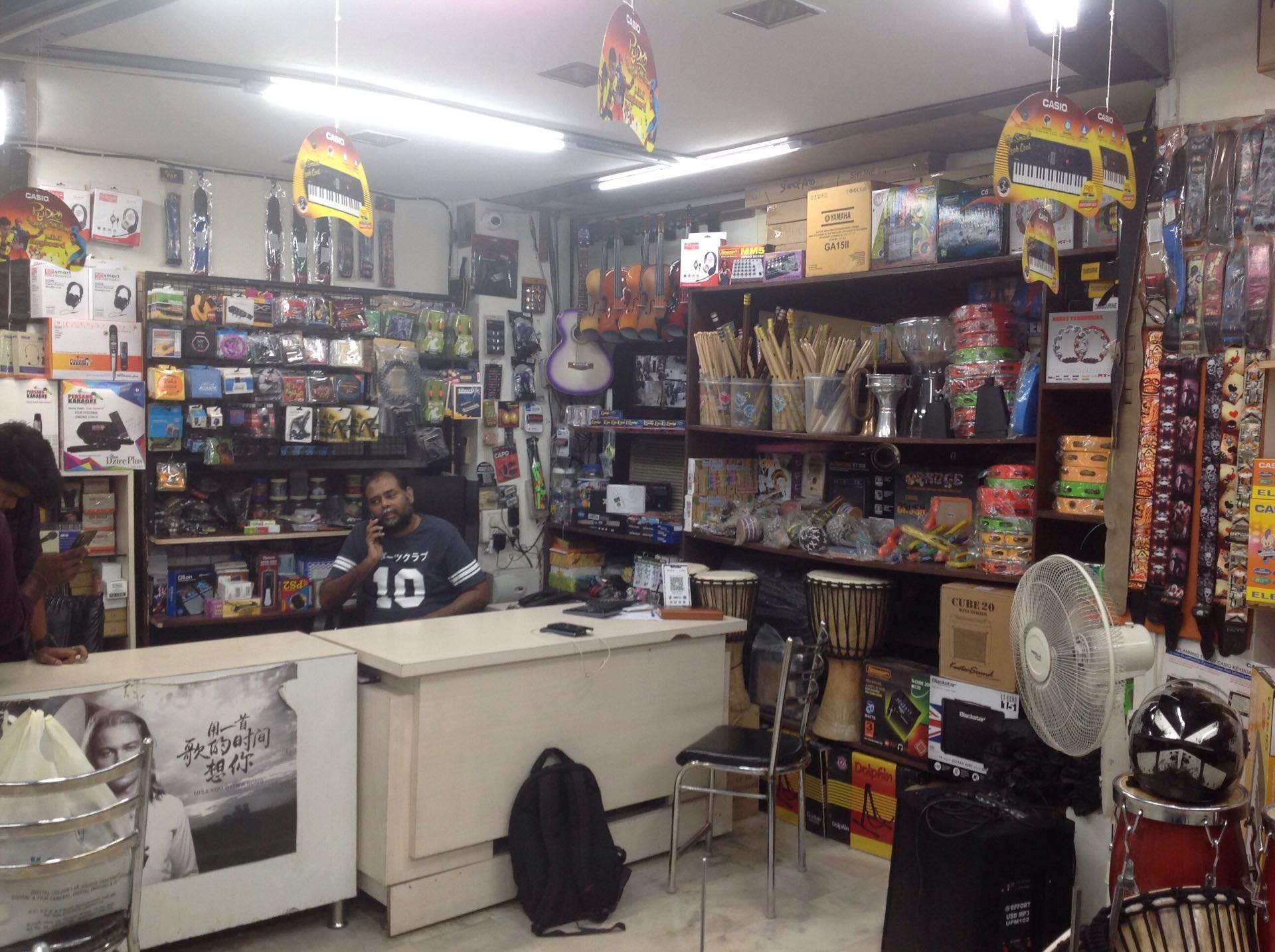 Musical Instrument Dealers in Madhapur, Hyderabad - Music