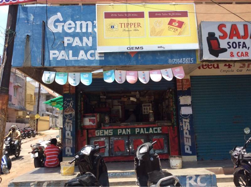 Top Imported Cigarette Retailers in Karkhana, Hyderabad