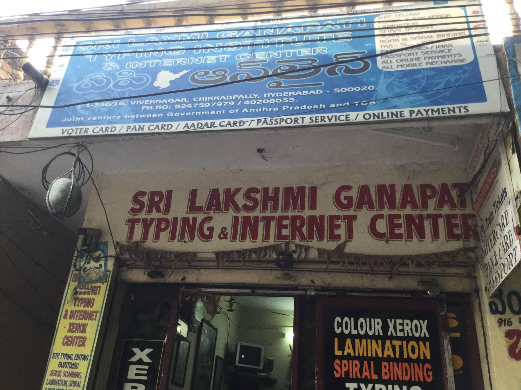 Top Tamil Typing Classes in Hyderabad - Justdial