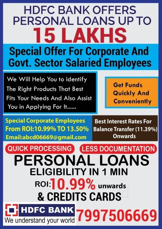 Short Term Loans - Borrowers Should Be https://best-loans.co.za/self-employed-personal-loans Familiar With the Interest Rate Before Applying