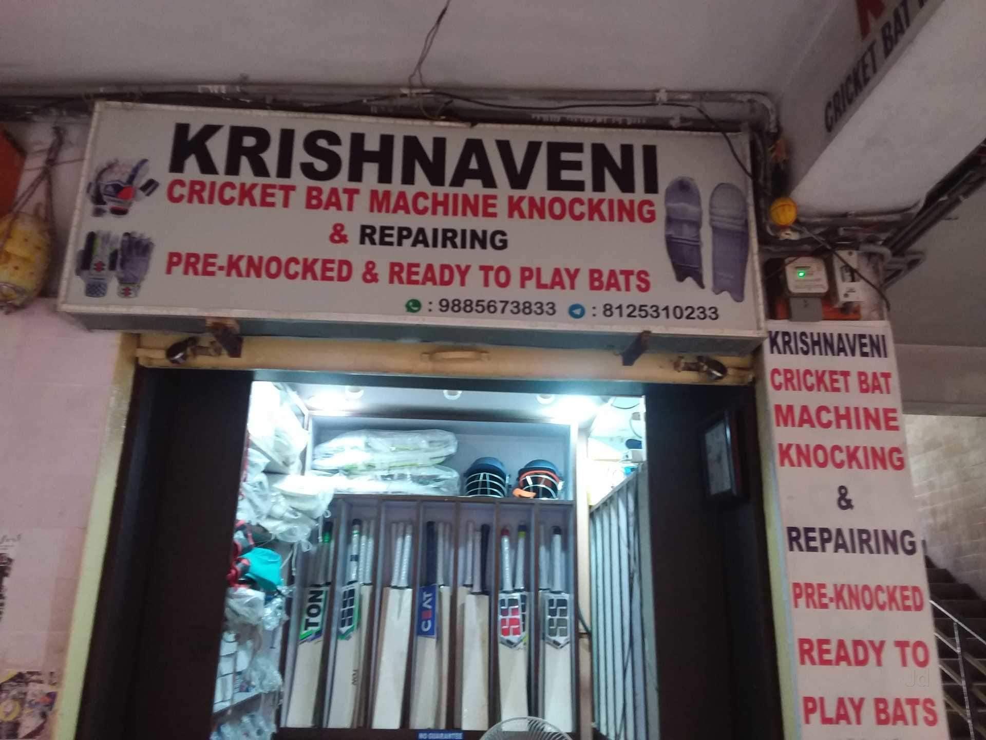 Cricket Bat Repair Services Hyderabad