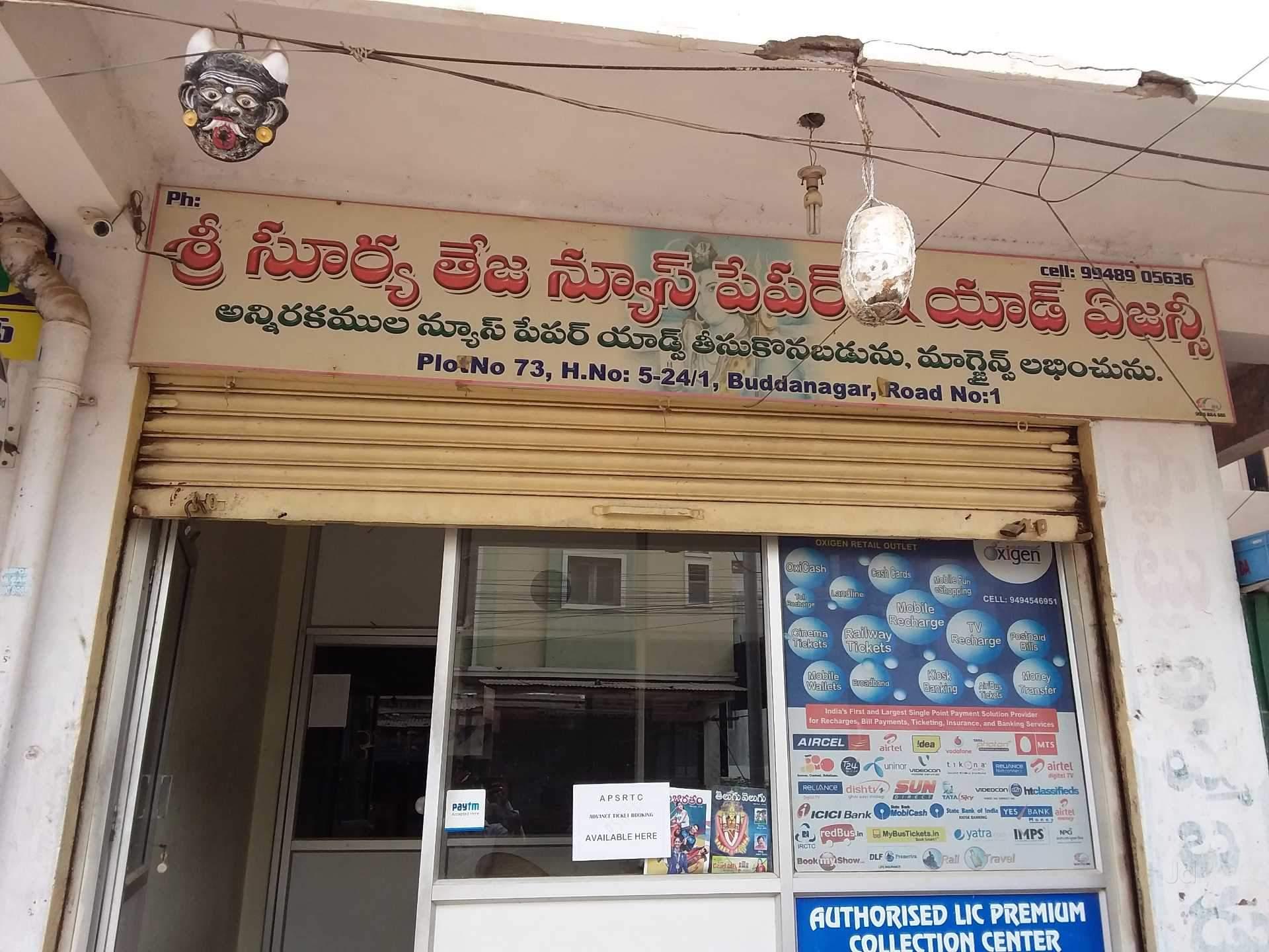 Top 50 The Hindu Newspaper Distributors in Boduppal - Best