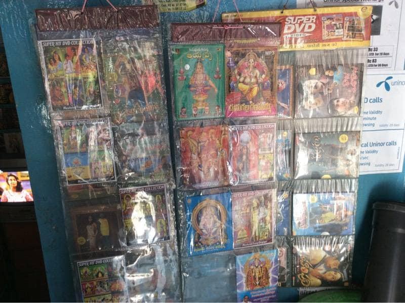 Top Hindi Audio Cassette Dealers in Saroor Nagar, Hyderabad