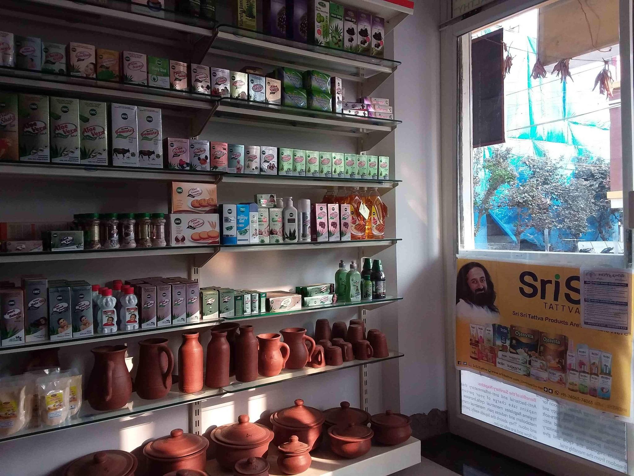 Top 3 Herbal Cosmetic Manufacturers in Jubilee Hills