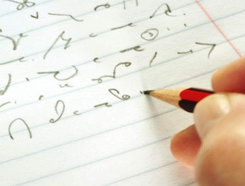 Top Shorthand Training in Budvel - Best Shorthand Classes Hyderabad