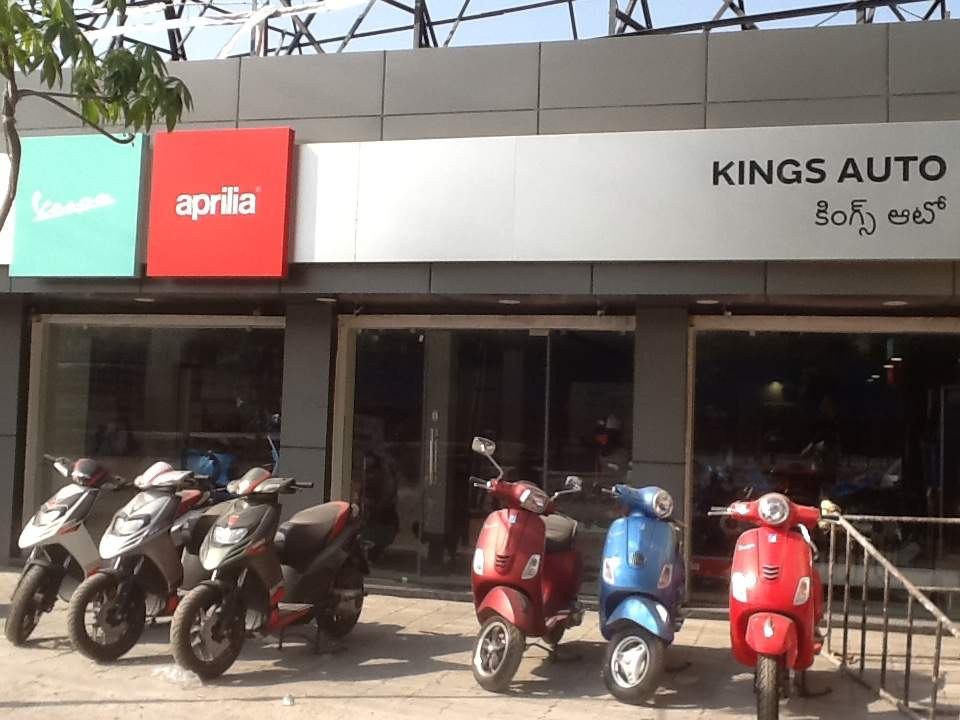 LML Scooter Dealers, Hyderabad - Two Wheeler - Justdial